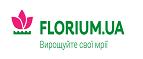 Florium UA