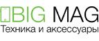 Bigmag UA