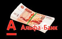 АЛЬФА БАНК (КРЕДИТ)