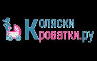 Коляски Кроватки.ру